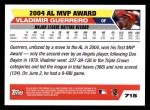 2005 Topps #715   -  Vladimir Guerrero Most Valuable Player Back Thumbnail
