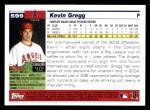 2005 Topps #599  Kevin Gregg  Back Thumbnail