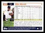 2005 Topps #471  Mike Maroth  Back Thumbnail