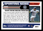 2005 Topps #361   -  Ichiro Suzuki All-Star Back Thumbnail