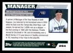 2005 Topps #294  Lou Piniella  Back Thumbnail