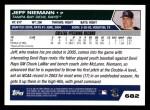 2005 Topps #682  Jeff Niemann  Back Thumbnail