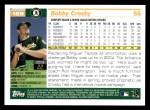 2005 Topps #169  Bobby Crosby  Back Thumbnail