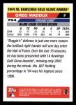 2005 Topps #704   -  Greg Maddux Golden Glove Back Thumbnail