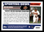 2005 Topps #359   -  Melvin Mora All-Star Back Thumbnail