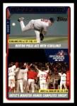 2005 Topps #351  Curt Schilling / David Ortiz  Front Thumbnail