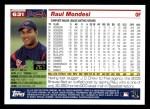 2005 Topps #631  Raul Mondesi  Back Thumbnail