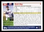 2005 Topps #88  Zach Day  Back Thumbnail