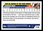 2005 Topps #718  Jason Bay  Back Thumbnail