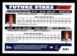 2005 Topps #331  Dallas McPherson / Jeff Mathis  Back Thumbnail