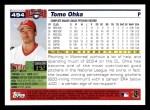 2005 Topps #494  Tomo Ohka  Back Thumbnail