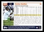 2005 Topps #221  Carlos Guillen  Back Thumbnail