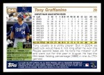 2005 Topps #541  Tony Graffanino  Back Thumbnail