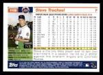 2005 Topps #119  Steve Trachsel  Back Thumbnail