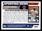 2005 Topps #360   -  Vladimir Guerrero All-Star Back Thumbnail