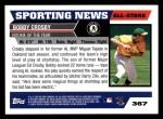 2005 Topps #367   -  Bobby Crosby All-Star Back Thumbnail
