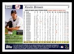 2005 Topps #547  Kevin Brown  Back Thumbnail