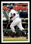 2005 Topps #363   -  Ivan Rodriguez All-Star Front Thumbnail