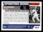 2005 Topps #363   -  Ivan Rodriguez All-Star Back Thumbnail