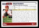 2005 Topps #386  Chad Cordero  Back Thumbnail