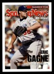 2005 Topps #728   -  Eric Gagne All-Star Front Thumbnail