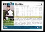 2005 Topps #55  Chad Fox  Back Thumbnail