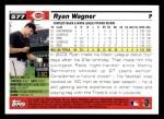 2005 Topps #577  Ryan Wagner  Back Thumbnail