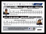 2005 Topps #329  Gabe Gross / Guillermo Quiroz  Back Thumbnail