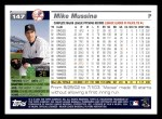 2005 Topps #147  Mike Mussina  Back Thumbnail