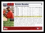 2005 Topps #635  Kelvim Escobar  Back Thumbnail