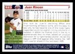 2005 Topps #523  Juan Rincon  Back Thumbnail