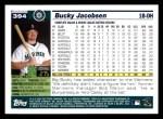 2005 Topps #394  Bucky Jacobsen  Back Thumbnail