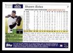 2005 Topps #219  Shawn Estes  Back Thumbnail