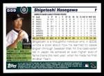 2005 Topps #559  Shigetoshi Hasegawa  Back Thumbnail