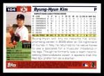 2005 Topps #104  Byung-Hyun Kim  Back Thumbnail