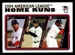 2005 Topps #339   -  Manny Ramirez / Paul Konerko / David Ortiz Leaders Front Thumbnail