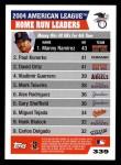 2005 Topps #339   -  Manny Ramirez / Paul Konerko / David Ortiz Leaders Back Thumbnail