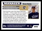 2005 Topps #290  Bruce Bochy  Back Thumbnail