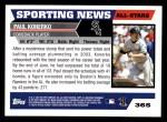 2005 Topps #365   -  Paul Konerko All-Star Back Thumbnail