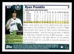 2005 Topps #67  Ryan Franklin  Back Thumbnail