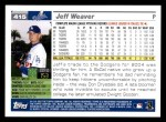 2005 Topps #415  Jeff Weaver  Back Thumbnail