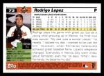 2005 Topps #73  Rodrigo Lopez  Back Thumbnail