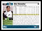 2005 Topps #139  Alex Gonzalez  Back Thumbnail