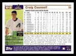 2005 Topps #612  Craig Counsell  Back Thumbnail