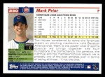 2005 Topps #250  Mark Prior  Back Thumbnail