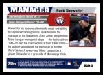 2005 Topps #295  Buck Showalter  Back Thumbnail