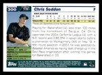 2005 Topps #300  Chris Seddon  Back Thumbnail
