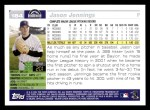 2005 Topps #184  Jason Jennings  Back Thumbnail