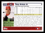 2005 Topps #545  Tony Armas Jr.  Back Thumbnail