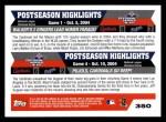 2005 Topps #350  Larry Walker / Albert Pujols  Back Thumbnail